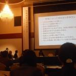11/21~22 環境首都創造フォーラムin奈良が奈良ロイヤルホテルで開催され、出席しました。