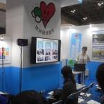 12/8 東京ビッグサイトにてエコプロが開催されている。